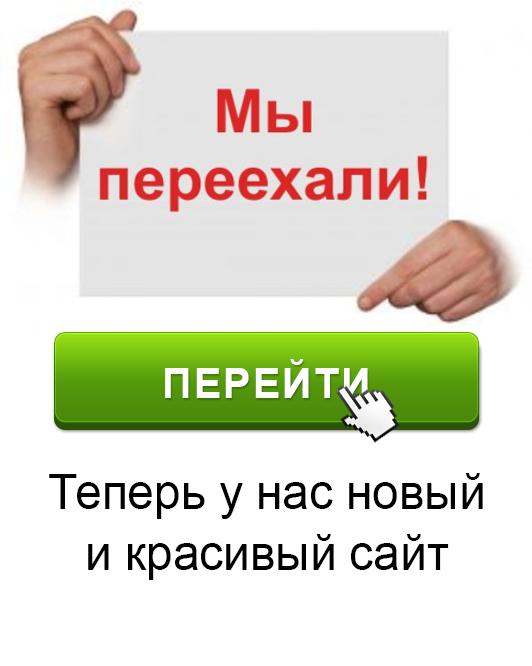 Анкеты госпожи бдсм с петербург, русское порно актеры после съемок постскриптум
